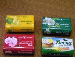 RUSSIA Toilet Soap Set Of 4 Pcs X 90 Gramm - Produits De Beauté