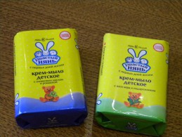 RUSSIA Toilet Cream Soap For Kids Set Of 2 Pcs X 90 Gramm - Beauty Products