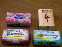 RUSSIA Toilet Soap Set Of 4 Pcs X 90 Gramm - Beauty Products