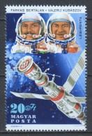 Hungary 1980 Mi 3443A MNH SPACE - Ungarn