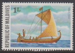 1978 - MALDIVES - Y&T 699 - Mas Odi (MNH/**) - Maldives (1965-...)