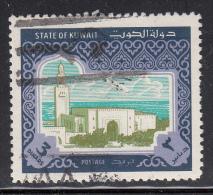 Kuwait Used Scott #870 3d Sief Palace - Koweït