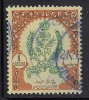 Libya Used Scott #167 1pd Emblems Of Tripolitania, Cyrenaica, Fezzan With Royal Crown - Libye