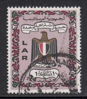 Libya Used Scott #460 1pd Coat Of Arms - Libye