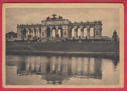 169076 / Vienna Wien - SCHONBRUNN , GLORIETTE -   Austria Österreich Autriche - Château De Schönbrunn