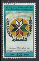 Libya Used Scott #1368 500d Food Emblem - Solidarity With Palestine - Libye