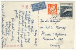 China Michel No. 302 , 343 gestempelt used auf Karte Luftpost