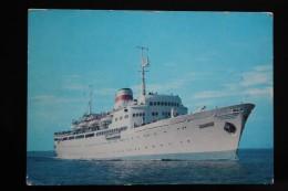 "Kreuzfahrtschiff  / Cruise Ship ""Adjara"" - Old USSR Postcard 1977  STATIONERY - Schiffe"