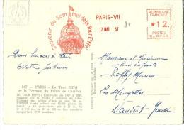 CPSM 75 PARIS TOUR EIFFEL CACHET DU SOMMET DE LA TOUR 1957 - Tour Eiffel