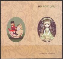 Europa CEPT 2015 BULGARIA Old Toys - Fine Booklet MNH - Nuovi
