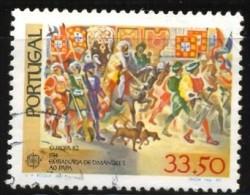Portugal. 1982. YT 1543. - 1910-... République