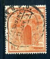 Pakistan 1961-63 Definitives - 2r Value Used - Pakistan
