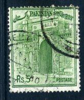Pakistan 1961-63 Definitives - 5r Value Used - Pakistan