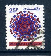 Pakistan 1980 Islamic Patterns - 25p Value Used - Pakistan
