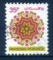 Pakistan 1980 Islamic Patterns - 35p Value Used - Pakistan