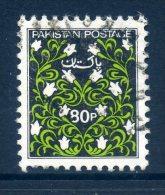 Pakistan 1980 Islamic Patterns - 80p Value Used - Pakistan