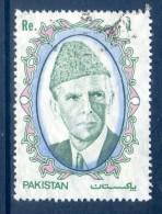 Pakistan 1989 Mohammed Ali Jinnah - 1r Value Used - Pakistan