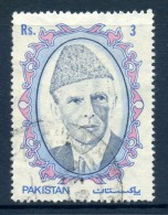 Pakistan 1989 Mohammed Ali Jinnah - 3r Value Used - Pakistan