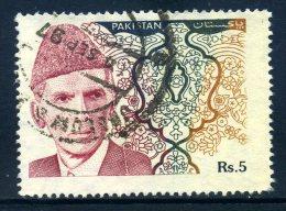 Pakistan 1994 Mohammed Ali Jinnah - 5r Value Used - Pakistan