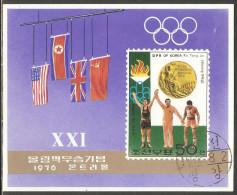 1976 Mi# Block 30 Used - Winners, 21st Olympic Games, Montreal / Boxing — Ko Yong Do - Korea, North