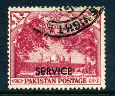 Pakistan 1954 Seventh Anniversary Of Independence SERVICE Overprints - 1a Value Used - Pakistan