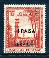 Pakistan 1961 Surcharges SERVICE Overprints - 1p On 1½a Value Used - Pakistan