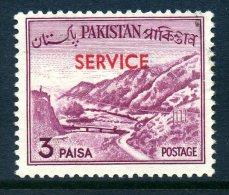 Pakistan 1963-78 SERVICE Overprints - 3p Value Used - Pakistan
