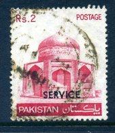 Pakistan 1979 SERVICE Overprints - 2r Value Used - Pakistan