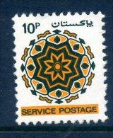 Pakistan 1980 SERVICE Overprints - 10p Value Used - Pakistan