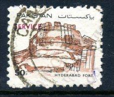 Pakistan 1984 SERVICE Overprints - 50p Value Used - Pakistan