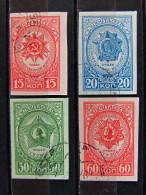 """(E)RUSIA-Russia-1943-44- """"Ordini Militari"""" Cpl. 4 Val. US° (descrizione) - 1923-1991 URSS"""