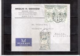 Lettre De Syrie Vers L´Allemagne - 1961  (à Voir) - Syrie