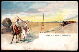 Railway Train Caire - Alexandrie, Egypt (moderne) - Trains