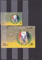 Stamps EGYPT 2002 SC-1816 1817 POLICE DAY MNH  */* - Egypt