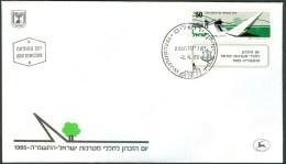 Israel FDC - 1985, Philex Nr. 994, Mint Condition - FDC