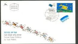 Israel FDC - 1989, Philex Nr. 1140, Mint Condition - FDC