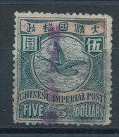 Chine  n�59