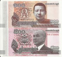 CAMBODGE 100-500 RIELS 2014 UNC P NEW ( 2 Billets ) - Cambodja