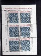 PORTOGALLO PORTUGAL 1981 MAJOLICA MAIOLICA MAJOLIQUE AZULEJO BLOCK SHEET BLOCCO FOGLIETTO BLOC FEUILLET MNH - Blocks & Kleinbögen