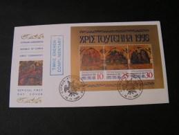 == Zypern Cv. Block1988 - Briefe U. Dokumente