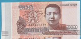 CAMBODIA  100 RIELS  2014 Naga , Buddha, King Father Norodom Sihanouk - Cambodia