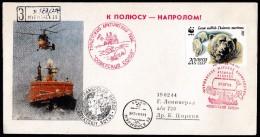 """ARCTIC, RUSSIA, Atom-Icebreaker """"SOVETSKIY SOYUS"""", 27.7.1991, 2 Cachets ,look Scan !! 22.4-24 - Antarctische Expedities"""