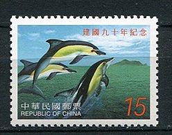 (cl.28 - P13) Formose ** N° 2614 (ref. Michel Au Dos) -  Dauphins - - 1945-... République De Chine