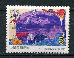 (cl.28 - P13) Formose ** N° 2969 (ref. Michel Au Dos) -  Dessin D'enfants : Tête De Baleine - - 1945-... République De Chine