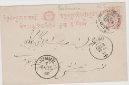 IST008/  BRIT. INDIEN - Cashmere 2 C, In Superb Conditiion - India (...-1947)