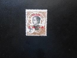 CANTON : N° 51 Neuf* (charnière) - Canton (1901-1922)