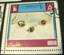 Dhufar 1978 25th Anniversary Of The Coronation Of Queen Elizabeth II 5b - Used CTO - Oman