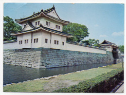 Japon--KYOTO--1970--The Nijyojyo Castle  ---timbres Au Verso - Kyoto