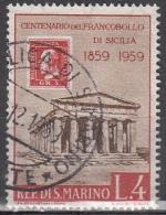 San Marino, 1959 - 4 Lire Agrigento, Tempio Concordia - Nr.506 Usato° - Saint-Marin