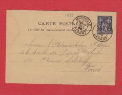 Carte Postale //  De Marseille  //  Pour Paris  //  16 Décembre 1898 // - France